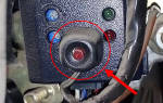 Где находится сервисная кнопка Valet на сигнализации Starline