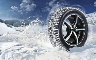 Самые классные зимние шины