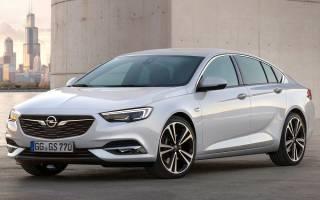 Цена нового Opel Insignia 2018 в Украине