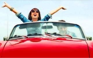 Особенности и условия автострахования