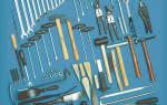 Рихтовка и инструменты для рихтования
