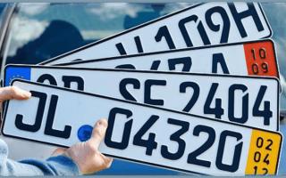 Новые правила ввоза в Украину автомобилей с Литвы