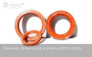 Замена сальников коленчатого вала ВАЗ 2110
