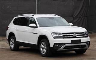 Volkswagen Teramont 2017