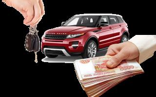 Как продать автомобиль быстро и не продешевить