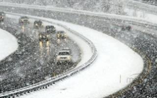 Советы по вождению в экстремальных погодных условиях