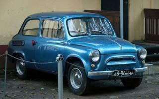 Модельный ряд автомобилей ЗАЗ