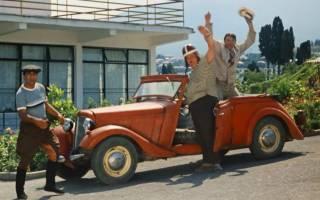 Топ 10 культовых автомобилей советского кино