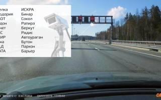 Что значит диапазон кей на радаре и можно ли отключить