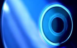 Какой формат диска нужен для записи музыки в машину
