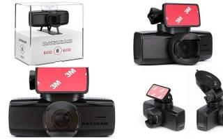 ТОП-3 лучших немецких видеорегистраторов OneDrive