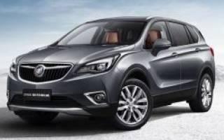 Обзор Buick Envision 2019