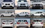 BMW X1 2015 или F48
