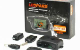Инструкция пользователя сигнализации Leopard LS 90/10 EC NEW