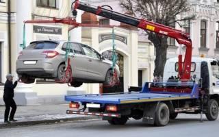 Как проверить автомобиль на угоны и ДТП