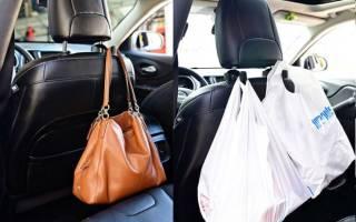 Как оборудовать багажник машины для экономии места