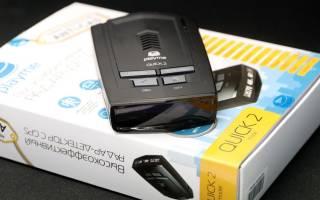 Cигнатурный радар-детектор Playme Quick 2 с GPS