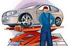 Что в машине нельзя ремонтировать самостоятельно