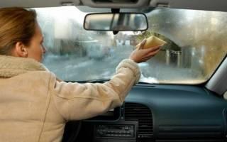 Как выбрать антизапотеватель для стекол автомобиля