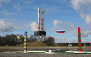 Что нужно знать, отправляясь на автомобиле в Украину