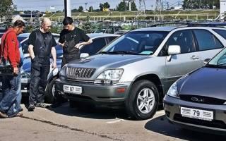 Как продать дорогую машину