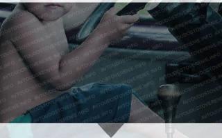 Нужно ли повышать возраст выдачи водительских прав