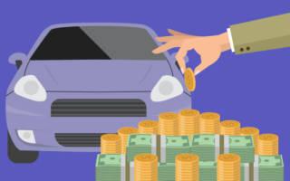 Автокредит и потребительский кредит