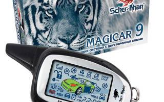 Сигнализация Scher-Khan Magicar 6 с автозапуском двигателя