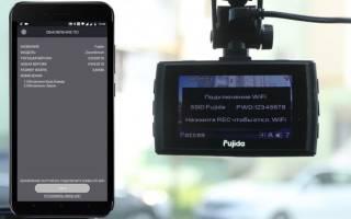Характеристики видеорегистраторов Fujida с радар-детектором