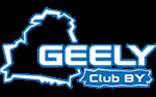 Электрокар Geely Emgrand GSE
