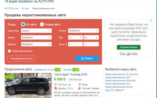 Ограничения для автомобилей с евро номерами