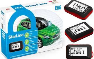 ТОП-3 лучших сигнализаций с обратной связью на авто