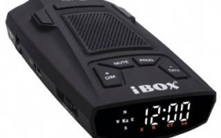 Антирадар iBOX X10 GPS с LED-дисплеем