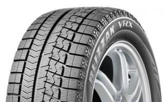 Фрикционные зимние шины