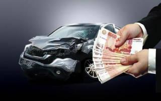 Как быстро продать битый автомобиль
