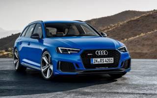 Новая Audi RS 4 Avant в России