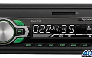 Инструкция по настройке автомагнитолы Prology CMX-150