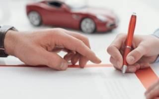 Новый порядок регистрации транспортных средств в Украине