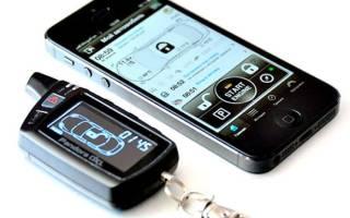 Сигнализация Pandora с автозапуском двигателя с телефона