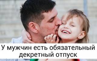 Самые качественные «французы» в России