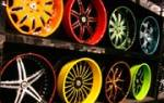 Красим литые диски