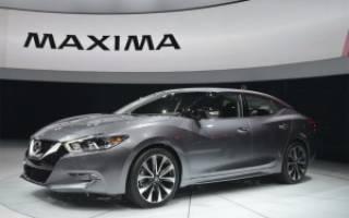 Новый Nissan Maxima 2016