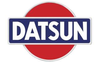 Модельный ряд автомобилей Datsun