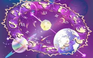 Автомобильный гороскоп на неделю с 3 по 9 декабря