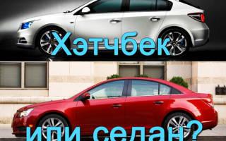 10 преимуществ седанов над другими автомобилями